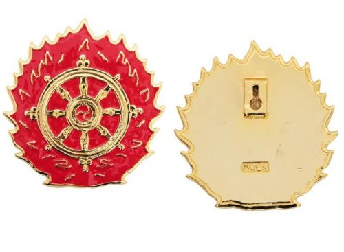two sided flaming magic wheel plaque